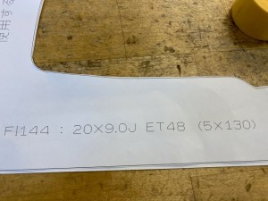 A1C5F7AD-E4F5-4C6B-98A1-64E6EFD554F7_1_201_a